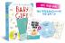 Baby Gift Set(임신 태교 출산 육아 선물 세트)(CD1장포함)(전2권)