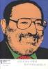 민주주의가 어떻게 민주주의를 해치는가(움베르토 에코 마니아 컬렉션 24)