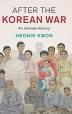 [보유]After the Korean War