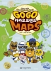 Go Go 카카오프렌즈 MAPS(양장본 HardCover)