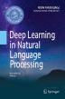 자연어 처리와 딥러닝(데이터 과학)