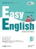 초급영어회화(EASYENGLISH)(라디오) (2018년 8월호)