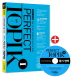 에듀윌 토픽 한국어능력시험 PERFECT TOPIK 1 (2019)(개정판)(CD1장포함)