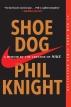 [보유]Shoe Dog