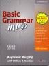 [보유]Basic Grammar in Use 세이펜버전