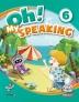 Oh! My Speaking(오! 마이 스피킹). 6(CD1장포함)