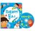 의태어 동시(우리 아이 말 배울 때 들려주는)(CD1장포함)(양장본 HardCover)