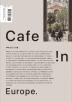 카페 인 유럽(Cafe !n Europe)(인[!n] 시리즈)