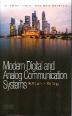 [보유]Modern Digital and Analog Communications Systems (Revised)
