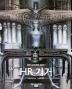 HR 기거(베이식 아트 시리즈)