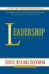 [보유]Leadership