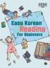 소리내어 읽어보는 30가지 이야기(Easy Korean Reading(Beginners))