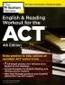 [보유]English and Reading Workout for the ACT