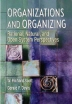 [보유]Organizations and Organizing