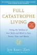 [보유]Full Catastrophe Living (Revised Edition)