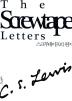 스크루테이프의 편지