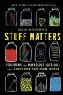 [보유]Stuff Matters