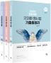 경찰채용 갓대환 형사법 기출총정리 세트(2022)(전3권)