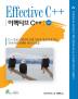Effective C++(3판)