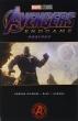 [보유]Marvel's Avengers: Endgame Prelude