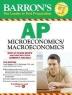 [보유]Barron's AP Microeconomics/Macroeconomics