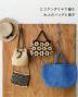 [해외]エコアンダリヤで編む大人のバッグと帽子