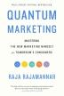 [보유]Quantum Marketing