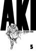 아키라 AKIRA. 5(세미콜론 그래픽 노블)