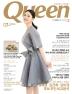 퀸(2020년 3월호)