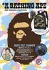 [보유]A Bathing Ape 2021 Summer Collection