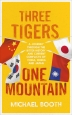 [보유]Three Tigers, One Mountain