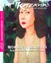 Koreana(Vol. 35 NO. 2)