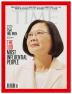 TIME 100(아시아판)(2020년 10/05) : 타임지 선정 가장 영향력 있는 인물 100인