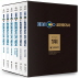 공인중개사 1차 2차 기본서 세트(2017)(EBS)(공인단기)(전6권)