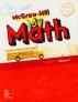 [보유]McGraw-Hill My Math Grade 1 Volume 1