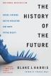 [보유]The History of the Future