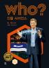 Who? 인물 사이언스: 빌 게이츠(who? 엔지니어 시리즈)(반양장)