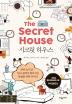 시크릿 하우스(The Secret House)