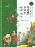 등신불, 무녀도, 바위, 역마(논리논술 한국문학 베틀 19)(양장본 HardCover)
