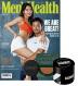 맨즈헬스(Men's Health)(2021년 8월호)(E형)
