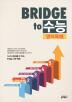 Bridge to ���� �����(2017 ���� ���)