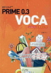PRIME 0.3 VOCA(2011)