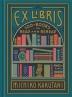 [보유]Ex Libris