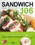 샌드위치(Sandwich) 106