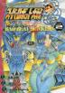[해외]ス-パ-ロボット大戰OG-ジ.インスペクタ--RECORD OF ATX BAD BEAT BUNKER VOL.2