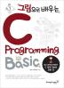 ������ ���� C Programming Basic