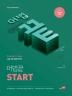 어법끝 Start(2020)(개정판)
