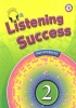 [보유]Listening Success 2(SB+MP3)