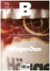���� B(Magazine B): Haagen-Dazs(Issue No. 47)(������)