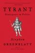 [보유]Tyrant